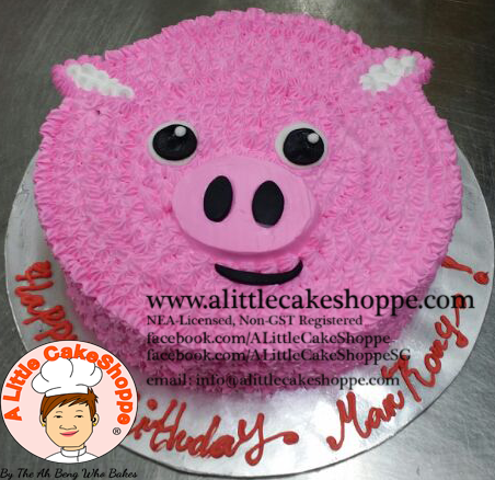 Best Customised Cake Shop Singapore custom cake 2D 3D birthday cake cupcakes desserts wedding corporate events anniversary 1st birthday 21st birthday fondant fresh cream buttercream cakes alittlecakeshoppe a little cake shoppe compliments review singapore bakers SG cake shop cakeshop ah beng who bakes animals