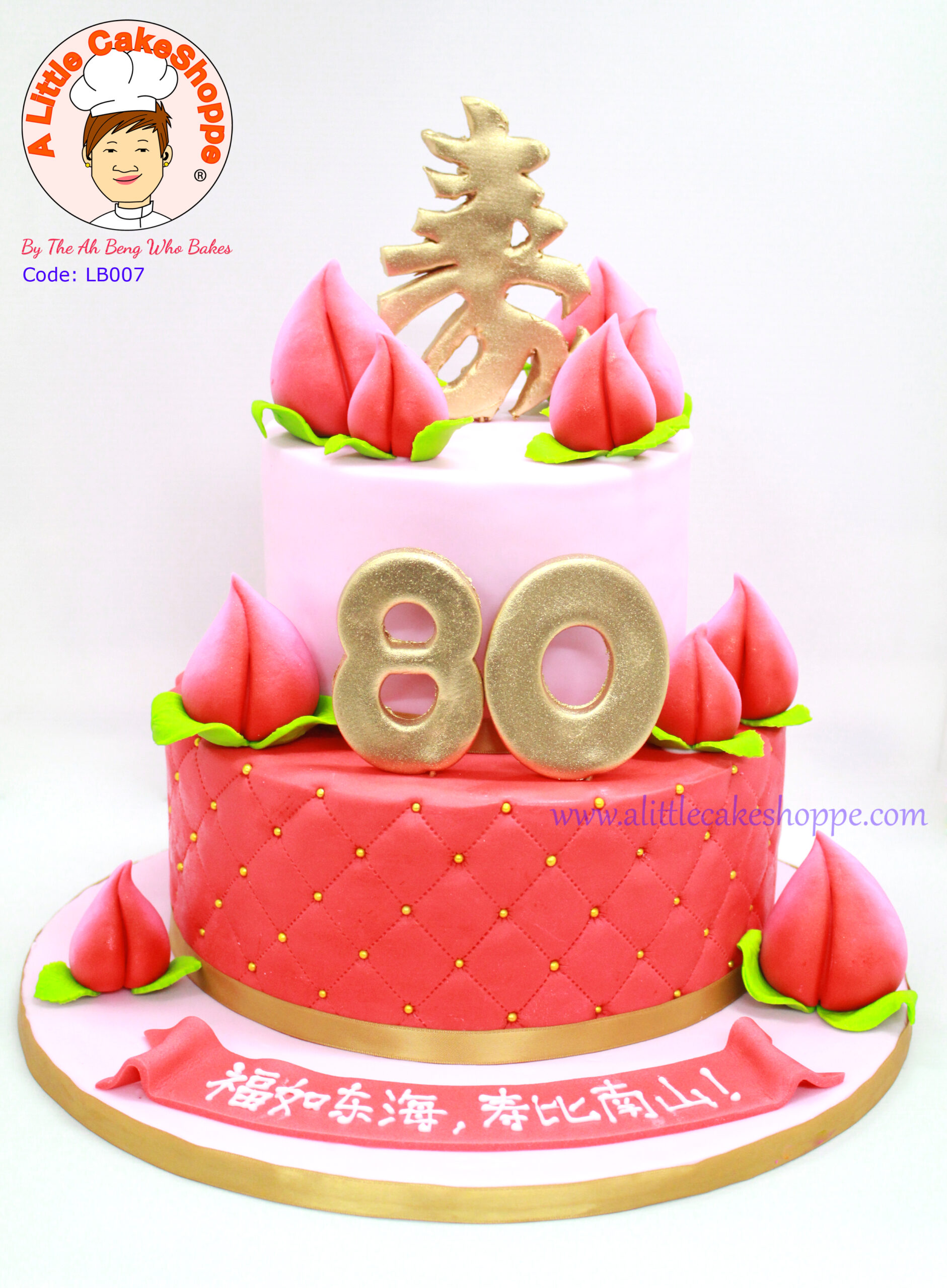 Best Customised Cake Shop Singapore custom cake 2D 3D birthday cake cupcakes desserts wedding corporate events anniversary 1st birthday 21st birthday fondant fresh cream buttercream cakes alittlecakeshoppe a little cake shoppe compliments review singapore bakers SG cake shop cakeshop ah beng who bakes longevity