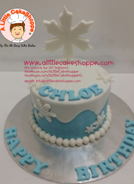 Best Customised Cake Shop Singapore custom cake 2D 3D birthday cake cupcakes desserts wedding corporate events anniversary 1st birthday 21st birthday fondant fresh cream buttercream cakes alittlecakeshoppe a little cake shoppe compliments review singapore bakers SG cake shop cakeshop ah beng who bakes princess frozen